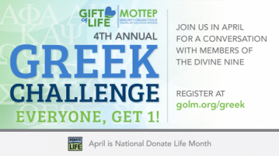 2021 Greek Challenge:  Everyone Get 1!