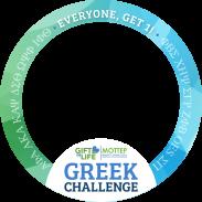 Greek Challenge photo frame