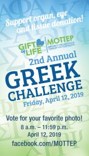 Greek Challenge promo card