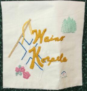 Waino Korpela, Pine Trees, Flowers, Bird Houses